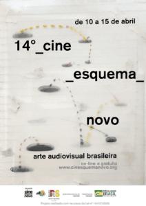 Banner de divulgação do 14º Cine Esquema Novo