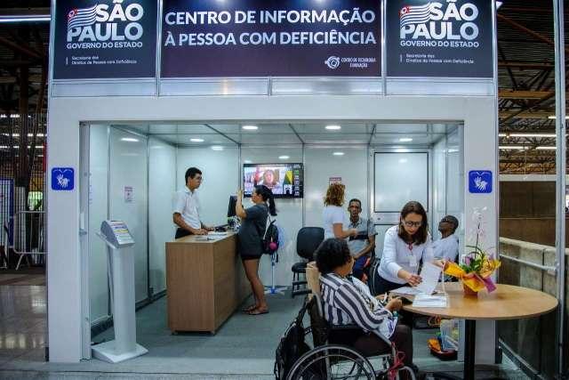 Centro de Informação à Pessoa com Deficiência